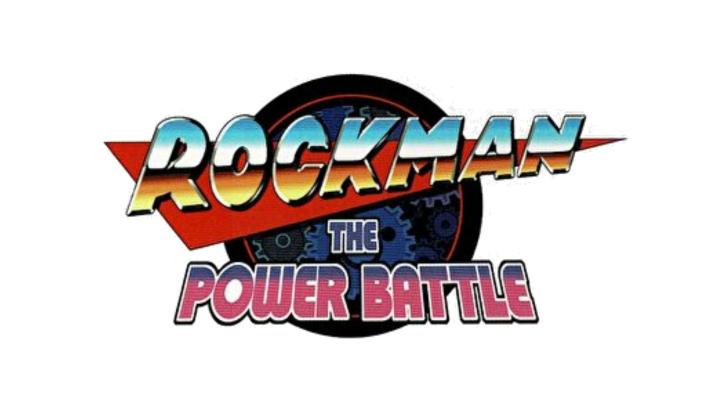 ロックマン・ザ・パワー・バトル