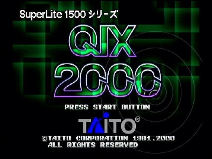 SuperLite 1500 クイックス 2000