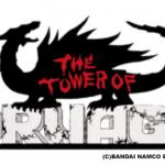 ドルアーガの塔