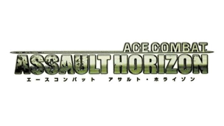 エースコンバット アサルト・ホライゾン