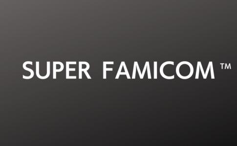 ゲームマルシェ スーパーファミコン