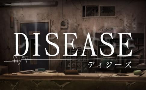 Switch版『Disease ディジーズ』