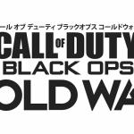 プレイステーション5 コール・オブ・デューティ・ブラックオプス・コールドウォー