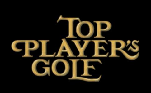 トッププレイヤーズゴルフ