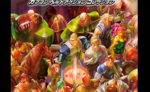 Switch版『カプコン ベルトアクション コレクション』